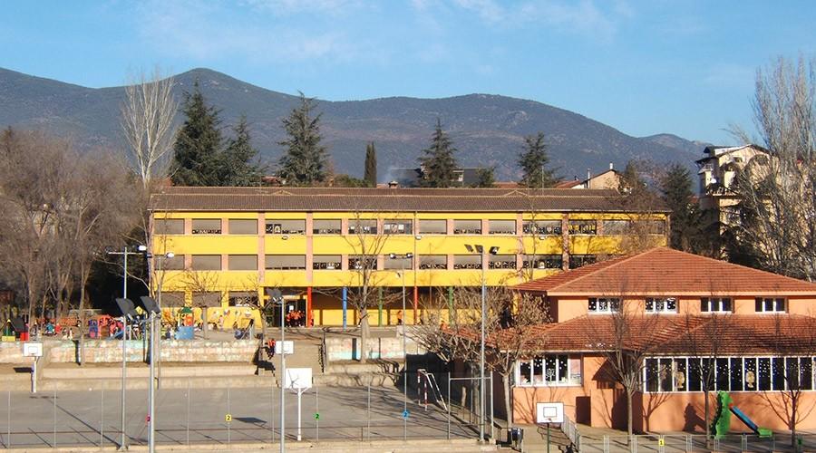Escola Albert Vives