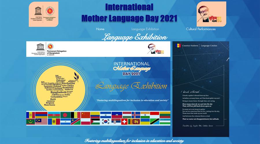 Imatge de la pàgina web creada per commemorar el Dia Internacional de la Llengua Materna.