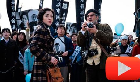 El fotógrafo de Ninamata
