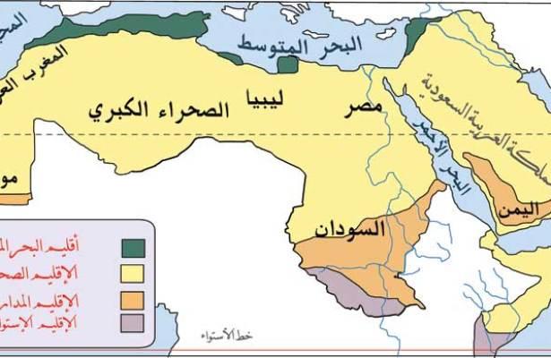 Món àrab islam islàmic musulmans Pròxim Orient golf Pèrsic Egipte Síria Alcorà