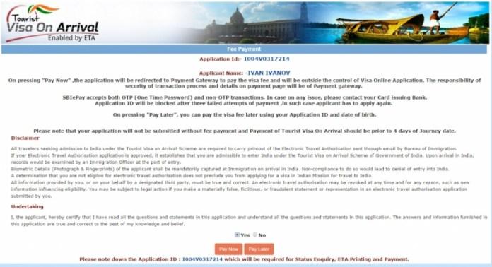 виза в Индию онлайн