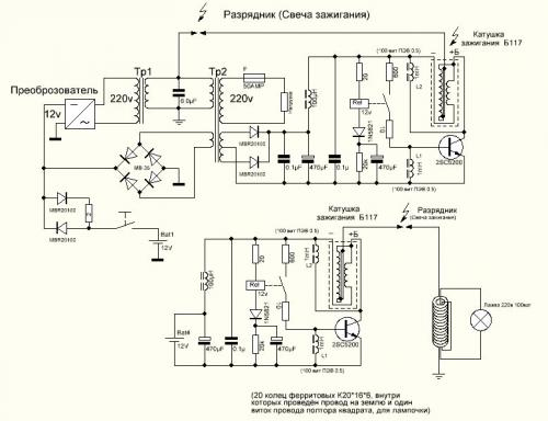 sr 193 sr193 study of the device theories diagrams schematics