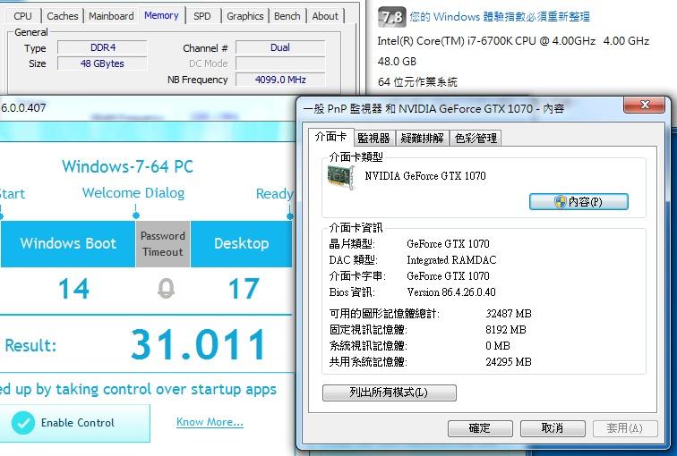 用GTX1070 系統記憶體 64GB時 WIN7 開機速度會變很慢 | GeForce 臺灣論壇