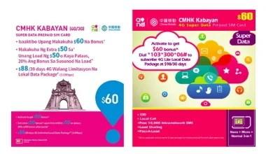 本地主流年卡及月卡匯集 | 更新:2020 年 1 月 23 日 - 電訊網絡 - 電腦領域 HKEPC Hardware - 全港 No.1 PC討論區