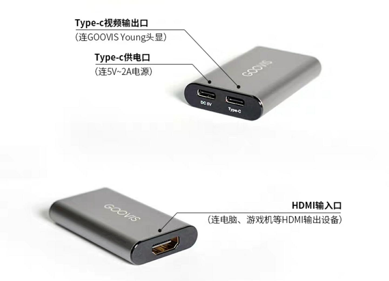 Switch 駁 Type-C Mon 一問 - 電玩硬件 - 電腦領域 HKEPC Hardware - 全港 No.1 PC討論區