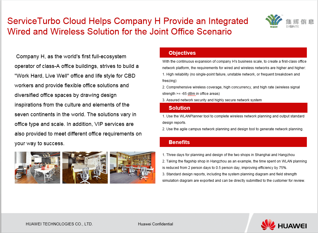 hight resolution of serviceturbo cloud helps company h provide an integrated wired and wireless solution for the joint office scenario