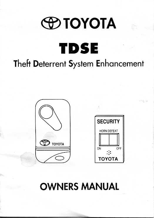 TDSE (Theft Deterrent System Enhancement) 00398-00921