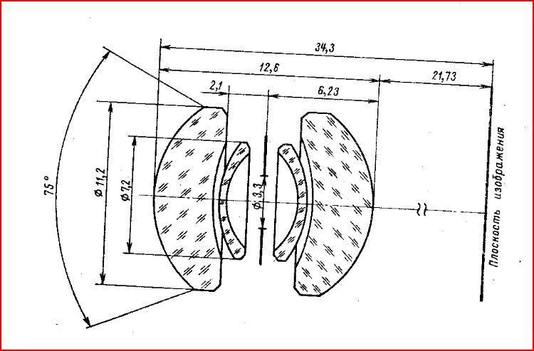 Orion-15 diaphragm question