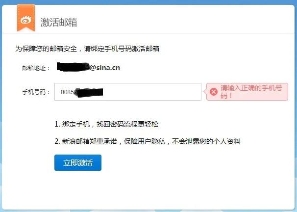 請問一卡兩號點樣用大陸電話號碼發短訊? - 電訊網絡 - 電腦領域 HKEPC Hardware - 全港 No.1 PC討論區