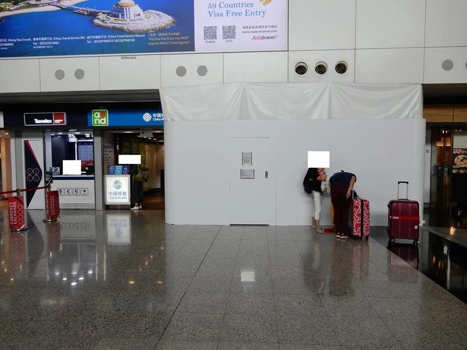 中國移動香港機場漫遊服務中心搬遷 - 電訊網絡 - 電腦領域 HKEPC Hardware - 全港 No.1 PC討論區