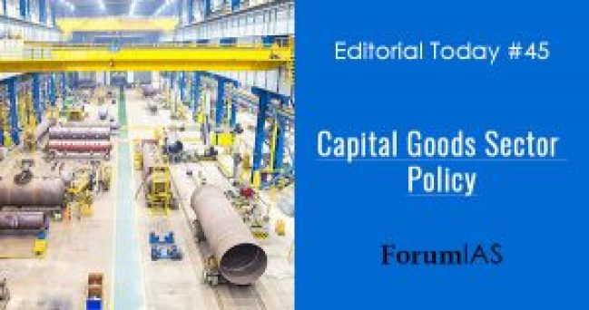 capital-goods-sector-policy