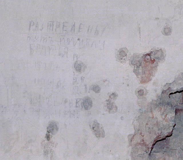 следы от чешских расстрелов в Доме Курлиной