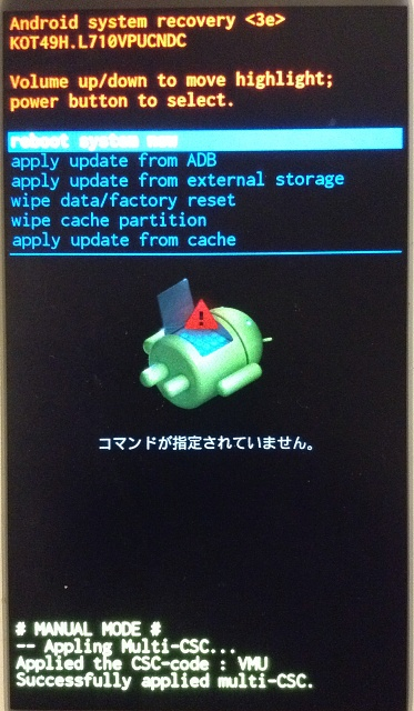 Help After update Virgin Mobile Galaxy S3 forced to