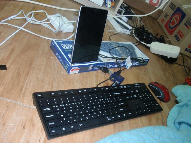 My homemade keyboard dock station  17 B  Android