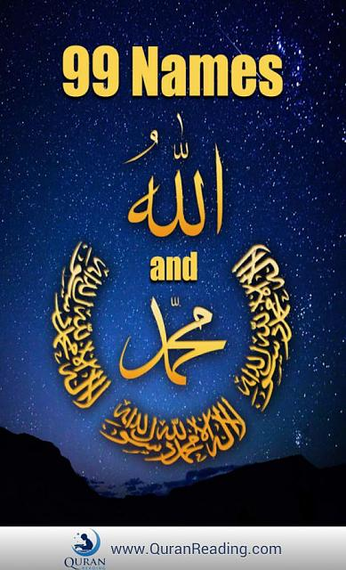 Android Apps  Learn the 99 Names of Allah and Prophet Muhammad PBUH  BlackBerry Forums at