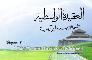 AqidahWasithiyah7a