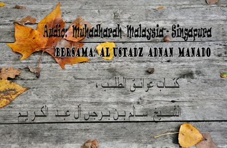 Malaysiasingapuraustadzadnanmanado1
