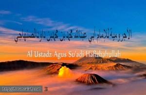 AlJurumiyah3a
