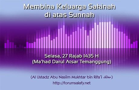Membina Keluarga Sakinah di Atas Sunnah
