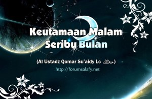 header forum salafy 42