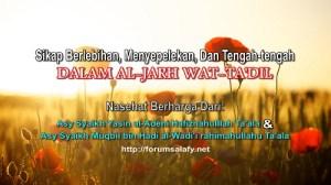 Menyepelekan Jarh Wat Ta'dil