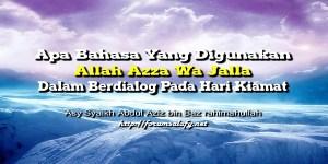 Bahasa Yang Digunakan Allah Azza Wa Jalla Dalam Berdialog Pada Hari Kiamat