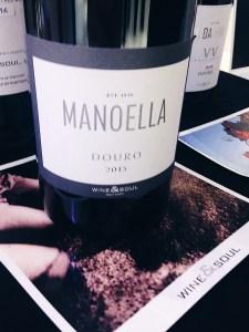 Wine & Soul, Manoella 2015
