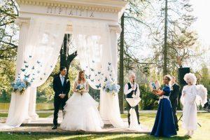 Профессиональный Ведущий на свадьбу Киев