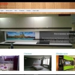 Услуги по изготовлению мебели Киев: кухни, спальни, шкафы, детские, кабинеты