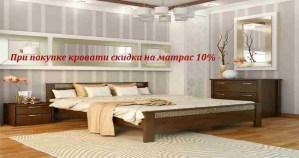 Кровати с бесплатной доставкой от интернет магазина Дом и Офис