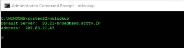 nslookup для DNS-сервера по умолчанию
