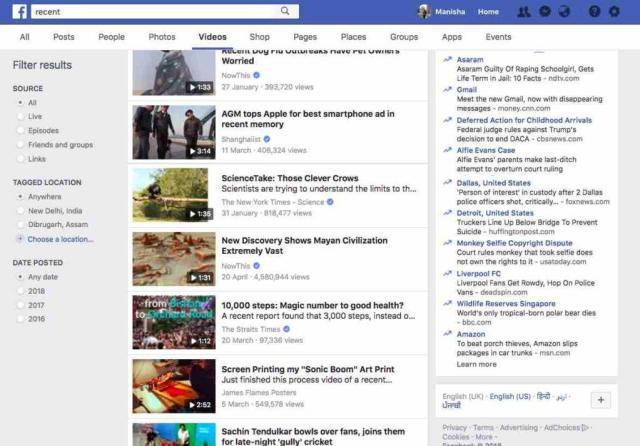 Fb search