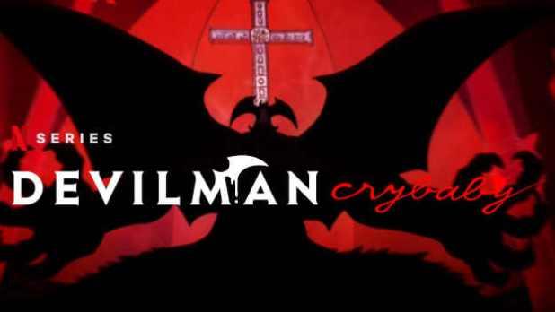 Top 18 des meilleurs Séries Manga à regarder sur Netflix en 2020 Devilman Crybaby