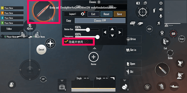 Disable Button Feature