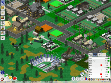 Lincity-NG - Other Free City Building Game, Classic Sim City Clone
