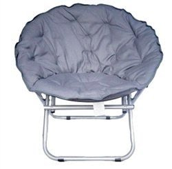 moon chairs for adults steel chair measurement ideas on foter comfort padded downtown gray