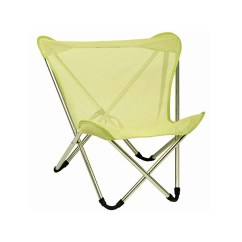 Lafuma Pop Up Chairs Diy Bean Bag Chair Filler Ideas On Foter Micro Weighs Only 2 2lbs Has