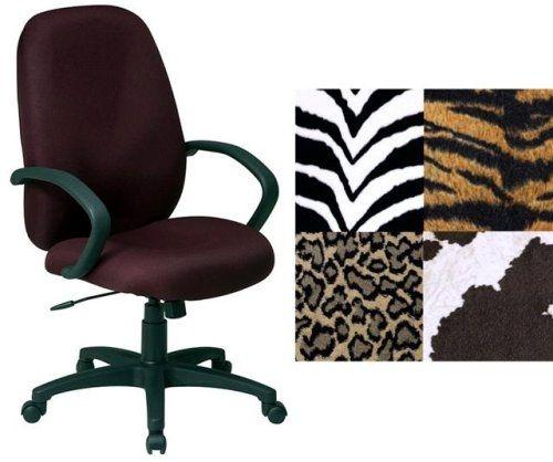 giraffe print chair inflatable outdoor sofa animal arm ideas on foter osp ex2654 244 work smart tiger fabric ergonomic executive office desk chairs
