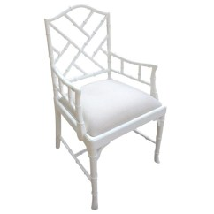 Bamboo Dining Chair La Z Boy Arm Chairs Ideas On Foter