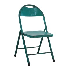 Folding Chair Green Modern Rocking Outdoor Chairs Ideas On Foter Antiqued Metal