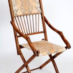 Antique Rocking Chairs Value Cracker Barrel Victorian Folding - Foter