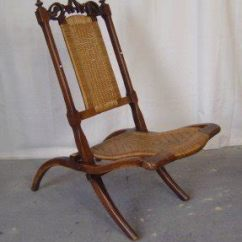 Antique Lawn Chairs How To Paint A Fabric Chair Victorian Folding Ideas On Foter 4