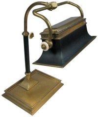 Antique Bankers Lamp - Foter
