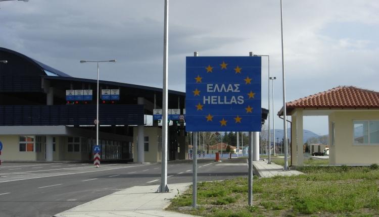 Ez már komikus: mintha szándékosan szívatnák a román turistákat a görög hatóságok