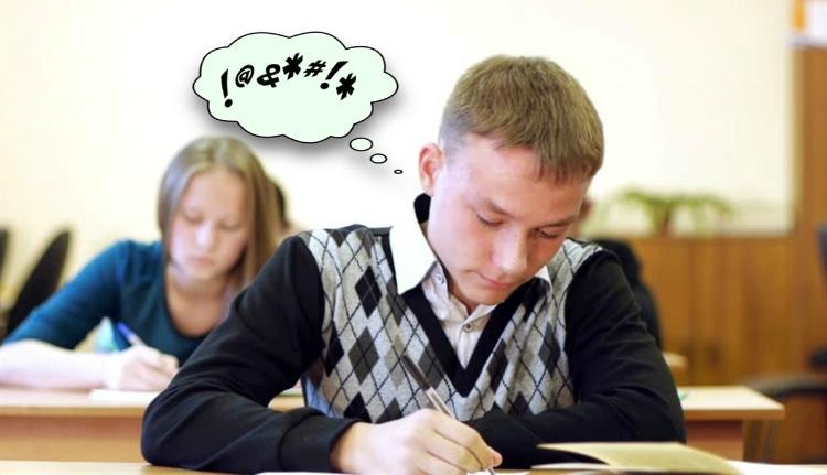 Vajon meddig kell még szenvedniük a magyar diákoknak a román vizsgákon?