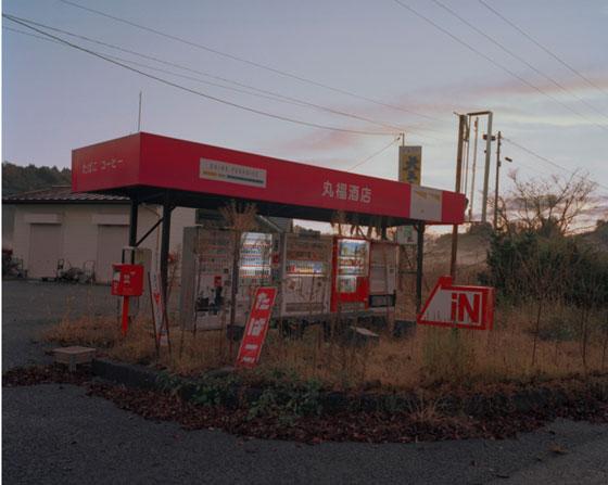 Robert Knoth fotomuseum Den Haag Fukushima