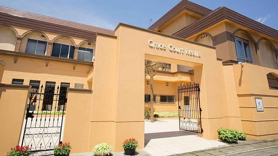 Hotels In Minamiuonuma Shi Page 2
