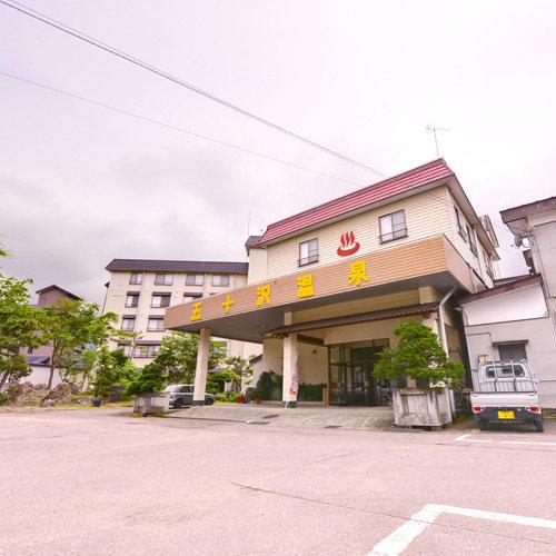 Hotel Ryokan Ikazawa Onsen Yumotokan Minamiuonuma Shi