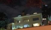 Türk Yetkililer, Suudi Arabistan Başkonsolosluğu Aramasında 'Mavi Işık' Yöntemi Kullandı