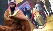 Suudi Veliaht Prens Selman'ın En Yakınındaki İsmin Elindeki Valizde Kaşıkçı'nın Cesedi mi Vardı
